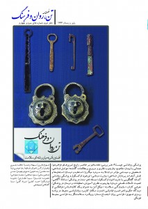 cover ro (1)